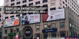 Tham quan trung tâm mua sắm Bangkok Fashion Outlet