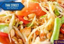 Đặc sắc món ăn ngon và rẻ ở Thái Lan